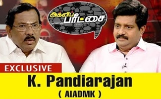 Agni Paritchai: Interview with Ma Foi K. Pandiarajan 04-08-2018 Puthiya Thalaimurai Tv