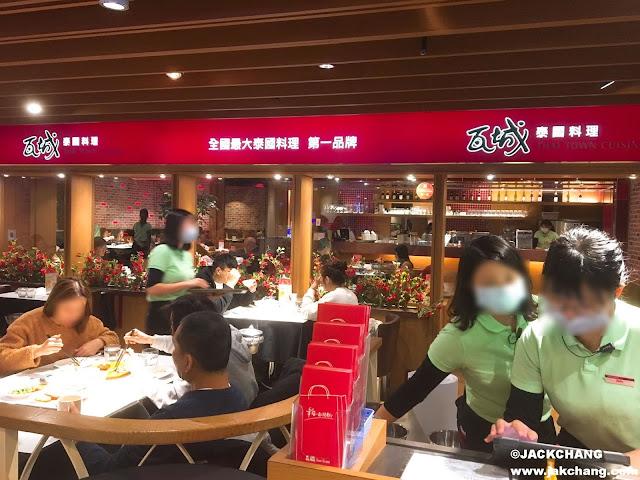 瓦城泰國料理南港車站店門