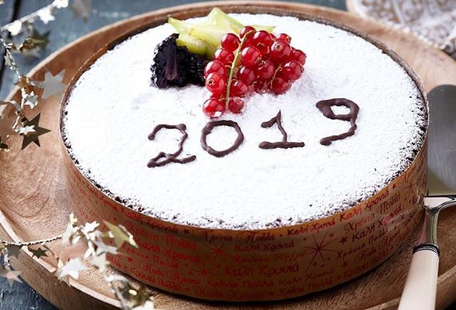 """Ο Προοδευτικός Σύλλογος Ναυπλίου """"Ο ΠΑΛΑΜΗΔΗΣ""""  κόβει την πρωτοχρονιάτικη πίτα του"""