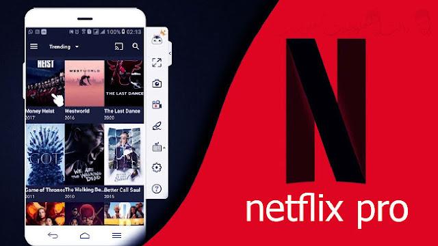 تنزيل نتفلكس Netflix pro النسخة الذهبية في اخر اصدار 2021