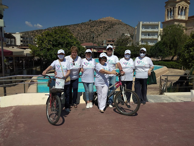 Μέλη του Συλλόγου Καρκινοπαθών και φίλων Αργολίδας έτρεξαν συμβολικά με τα ποδήλατά τους