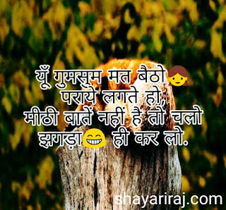 Best-hindi-love-shayari-romantic-for-boyfriend97yy
