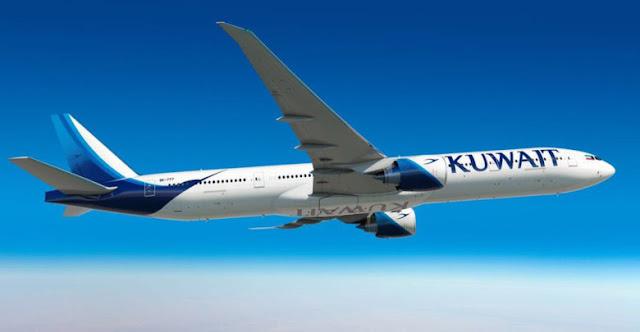اقوى عروض الصيف لطيران الخطوط الجوية الكويتية
