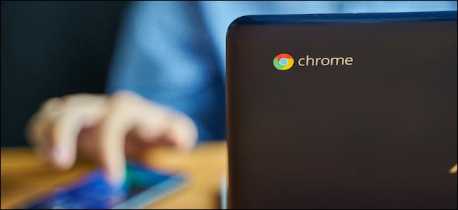 يتم إلغاء قفل جهاز Chromebook باستخدام هاتف ذكي يعمل بنظام Android