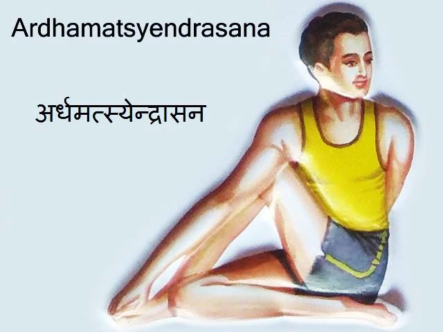 Ardhamatsyendrasana in Hindi
