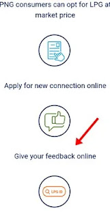 Give your feedback online par click kare
