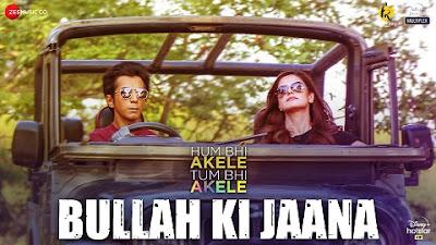 Bullah Ki Jaana Lyrics - Adil Rasheed