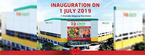 Pembukaan Satu lagi Cawangan Lulu Hypermarket di 1 Shamelin Mall!