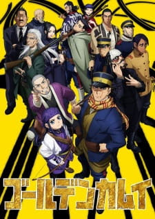 Golden Kamuy 2nd Season Opening/Ending Mp3 [Complete]