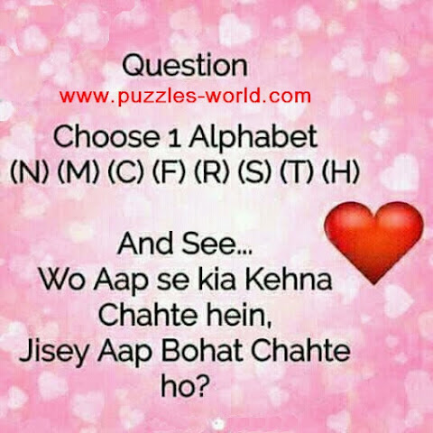 Choose 1 Alphabet : Whatsapp Game