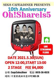 2021/05/30(Sun)@成田Segs Cafe&Diner ※アコースティック5人編成 ※ツイキャスプレミア配信
