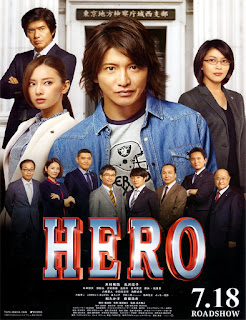 Ver Hero the Movie (2015) Gratis Online