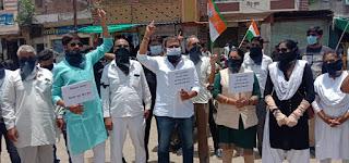 ब्लॉक कांग्रेस कमेटी ने मनाया काला दिवस
