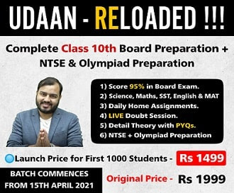 Udaan Reloaded (Complete Class 10th Board Preparation+NTSE & Olympiads Preparation) Complete Details Check,