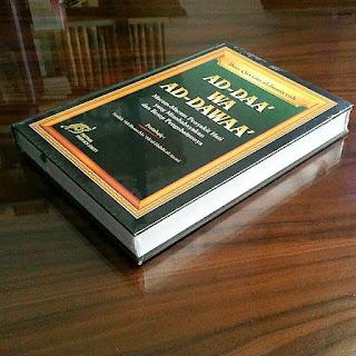 Buku Penyakit Dan Obatnya Menurut Dalil - dalil Syar