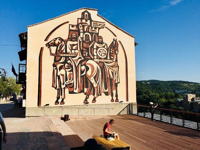 Wall Mural (Veliko Tarnovo)