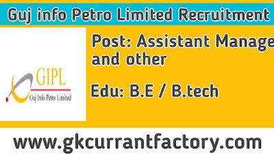 Guj info Petro limited Recruitment