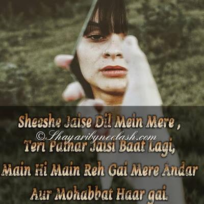 Sad Quotes, Sad Quotes In Hindi, Sad Quotes About Life, Sad Shayari, Sad Shayari In Hindi, Sad Quotes For Girls, Sad Quotes On Life,