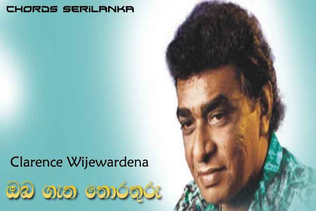 Sinhala song chords Oba Gana Thorathuru, Clarance Wijewardana chords, Oba Gana Thorathuru chords, Clarance Wijewardana  song chords,