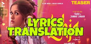 Lehja Lyrics in English | With Translation | – Abhi Dutt | Faisu x Jannat Zubair