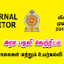 Internal Auditor - Ministry of Higher Education & Highways