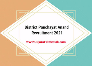 District Panchayat Anand Recruitment 2021 Apply For Medical Officer Class 2
