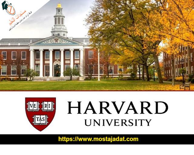 جامعة هارفارد تقدم 11 دورة بشهادات مجانية خاصة ب covid-19 ، هذه الدورات متاحة للمتخصصين و الغير متخصصين .