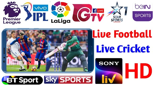 All Sports Tv Apk - Live Football Tv || Live Cricket Tv Streaming App for android - HD STREAMZ