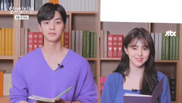 Knetz in love with the combination visual of Actor Song Kang and Han Sohee for scripts reading upcoming drama 'I Know But'!