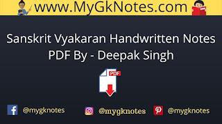 Sanskrit Vyakaran Handwritten Notes PDF By - Deepak Singh