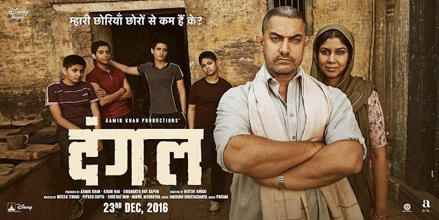 New 'Dangal' poster released on Twitter, Aamir Khan, Sakshi Tanwar