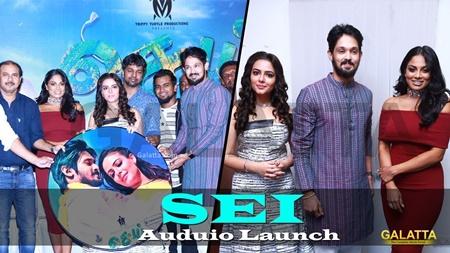 Sei Audio Launch   Nakul   Anjali Rao