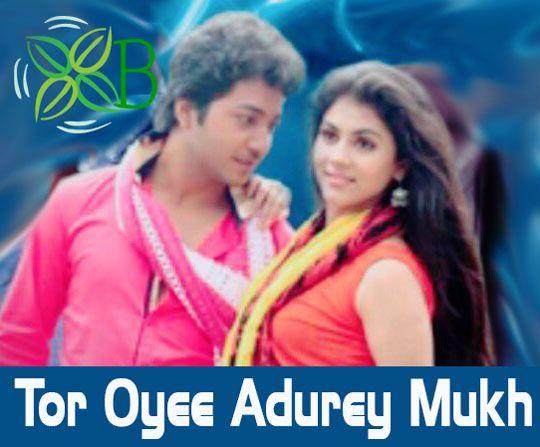 Tor Oyee Adurey Mukh - Tui Je Amar