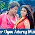 Tor Oyee Adurey Mukh Lyrics - Tui Je Amar | Kunal Ganjawala, Madhuraa