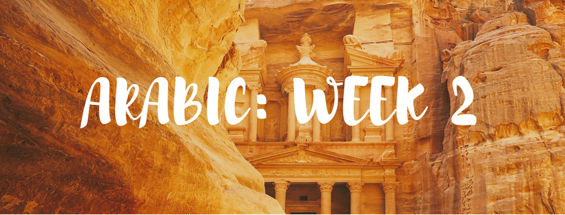 Arabic: Week 2