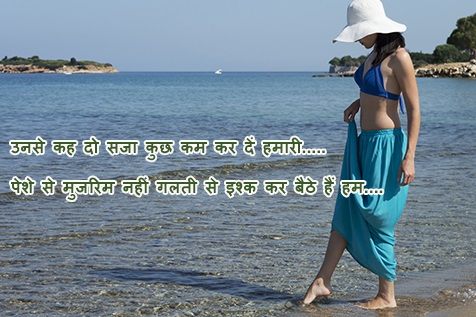 2 Line Hindi Sad Text Shayari Images