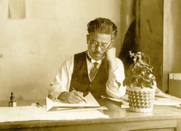 Rakuten Kitazawa