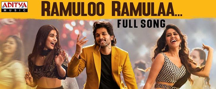 Ramulo Ramula Song Lyrics from Ala Vaikunthapurramuloo