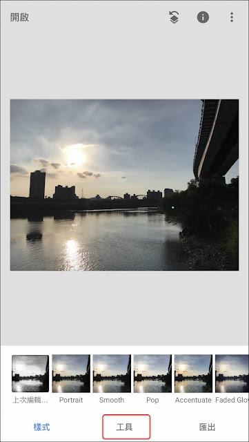 iPhone小技巧:如何消除 iPhone 照片中的小綠點( 使用Google牌Snapseed App )