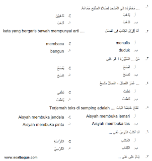 Download Soal Latihan PTS/ UTS Kelas 6 Semester 1 Th. 2019. B. Arab MI. SDIT. PG. Isian. Essay. Kurtilas. K 13. Kunci Jawaban.