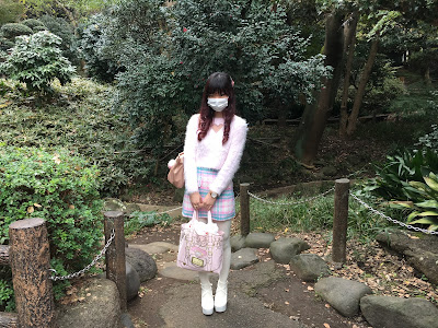 http://emiiichan.blogspot.com/2015/12/japan-trip-autumn-2015-part-7-day-7_18.html