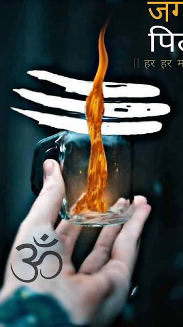 hindu god images for mobile download, hindu bhagwan images for mobile, hindu gods hd wallpapers free download, god wallpaper for mobile free download, hindu god wallpaper hd for mobile, hindu bhagwan mobile images download for free, god wallpaper free download, hindu god images free download for mobile, hindu god image download, god images hd wallpaper download, god images hd 3d download