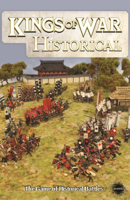 Kings of War historique 13882604_10206234771979278_3085712439895144681_n