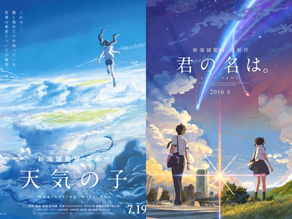 rekomendasi 11 anime movie terbaik yang harus kalian tonton