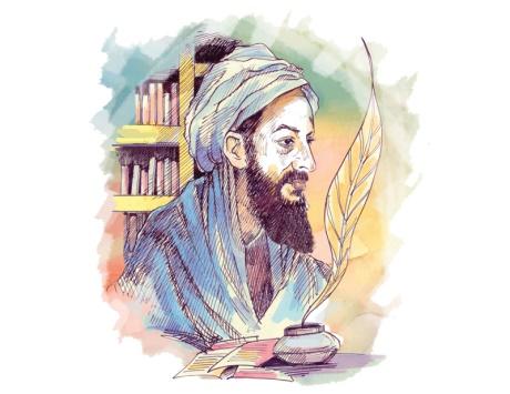 بحث عن غياث الدين بن مسعود الكاشى