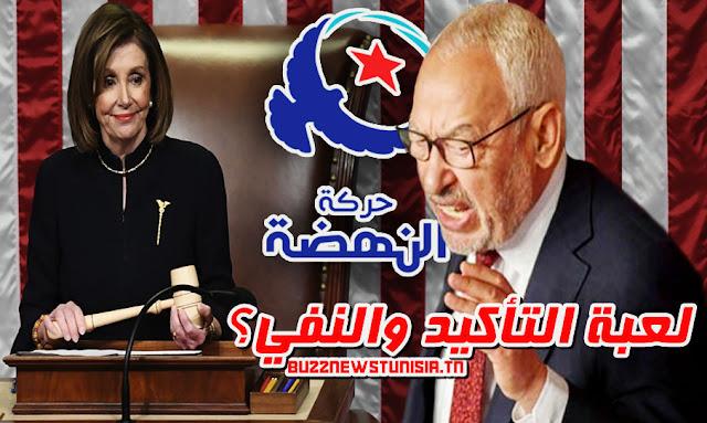 Tunisie: Le Mouvement Ennahdha dément la visite de Rached Ghannouchi à Washington?!