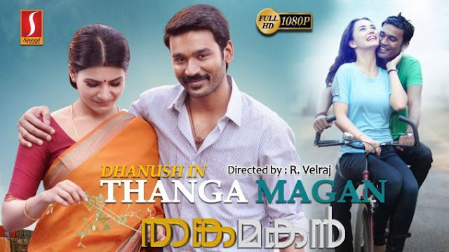 Thanga Magan (Paap Ki Kamai)  Full South Movie Hindi Dubbed Download Filmywap filmyzilla world4ufree jalshamoviez mp4moviez hdmoviez