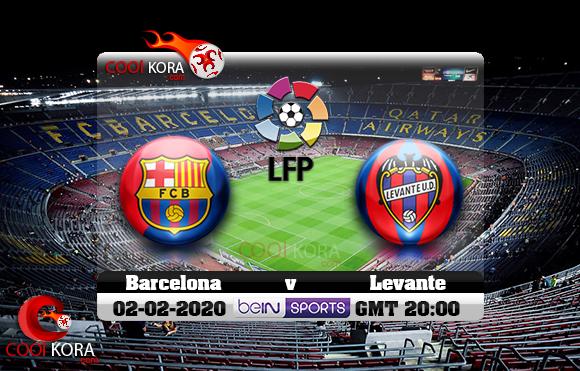 مشاهدة مباراة برشلونة وليفانتي اليوم 2-2-2020 في الدوري الأسباني
