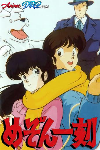 Anime DTUP - Portal Maison_Ikkoku