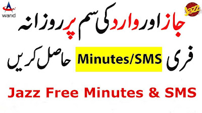 Jazz free minutes offer Enjoy Free Call and SMS